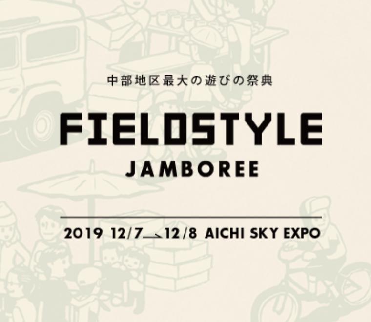 FIELDSTYLE JAMBOREE
